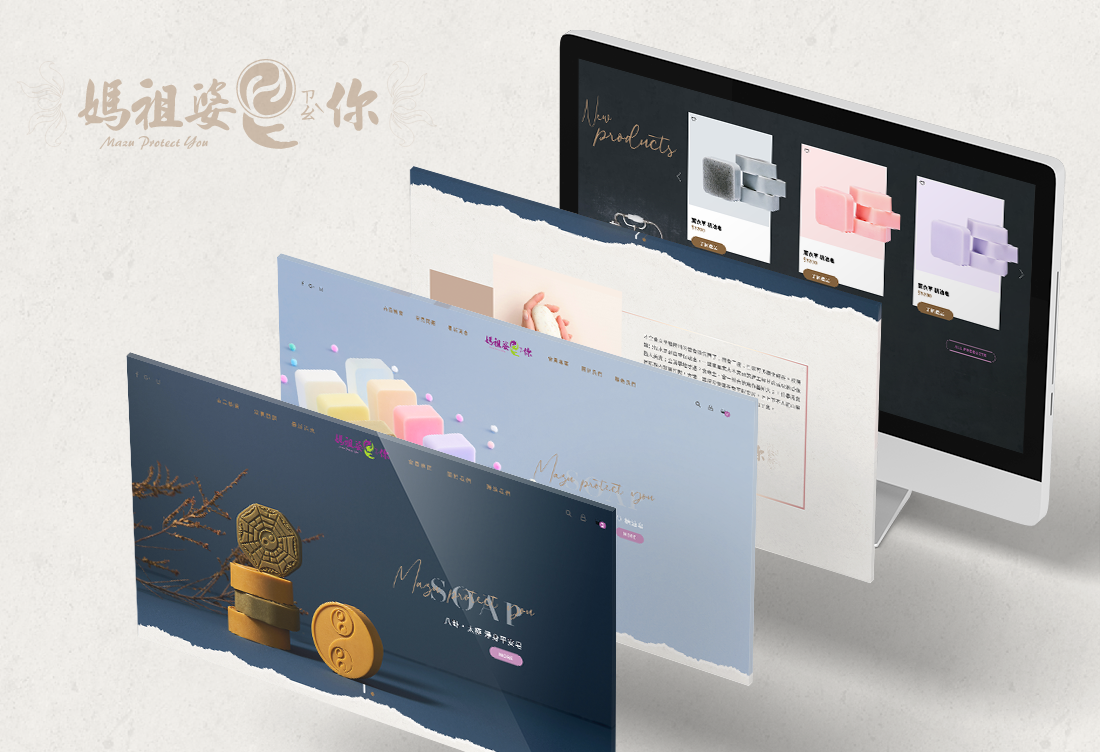 mazucare web design by four pear